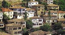 Город Сафранболу рядом с Анкарой
