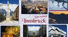 Иннсбрук