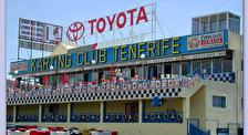 Картинг-клуб  на Тенерифе