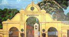 Катарагама Девале