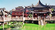 Сад Юйюань