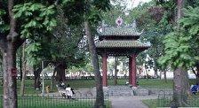 Парк Тхонг Ньат
