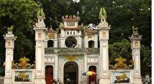 Храм Куан Тхань