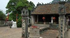 Древняя столица  Хоа Лы