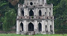 Пагода Нгокшон