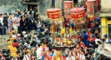Фестиваль деревни Синх