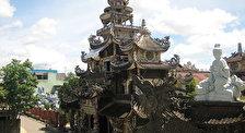 Пагода Линьшон