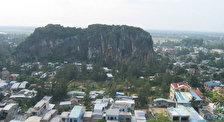 Горы Нгуханьшон