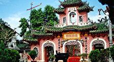 Храм Куан Конг