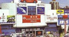 China International Exhibition Centre (CIEC)