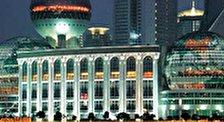 Международный Выставочный Конференц-центр SHICC