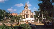 Городок Ла Романа