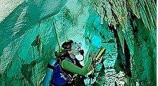 Пещера Таино