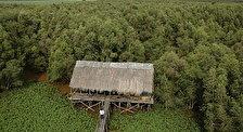Национальный парк Чамтим