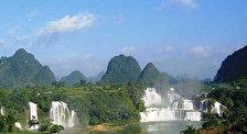 Водопад Тхак Банзок