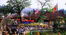 Фестиваль исторических личностей