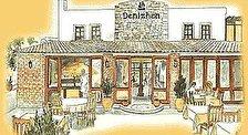 Ресторан  Denizhan