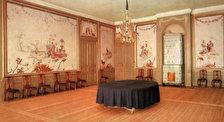 Дворец Стромсхольм