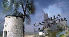Города провинции Кастилия-Ла-Манча