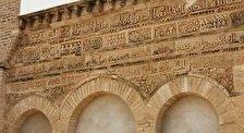 Мечеть трех дверей