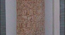 Музей Дар-эль-Химма
