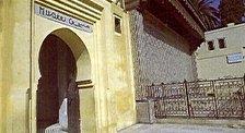 Музей Dar Jamai