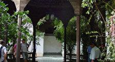 Музей Дар Си Саид