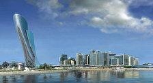 Национальный Выставочный Центр Абу-Даби