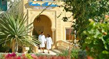 Центр талассотерапии и SPA отеля Mahdia Palace