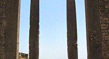 Римские храмы в Дугге