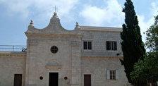 Монастырь кармелитов и пророк Элиягу