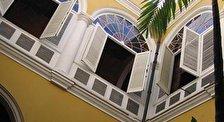 Музей Рома Havana Club