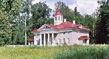 Усадьба Захарово