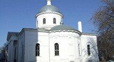 Иерусалимская Церковь в Бронницах
