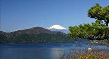 Национальный парк-заповедник Фудзи-Хаконэ-Идзу