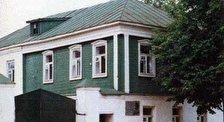Дом-музей А. С. Голубкиной