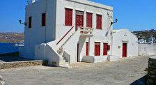Музей Народного Творчества Миконоса