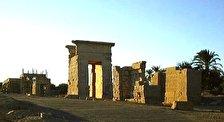 Храм Хибис