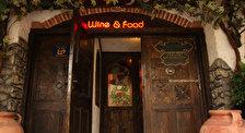 Ресторан Капри