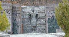 Национальный парк-музей «Самуилова крепость»