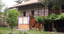 Музей Велянов дом