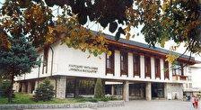 Дом – музей Николы Вапцарова