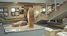 Музей Гехта