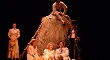 Театр «Гешер»