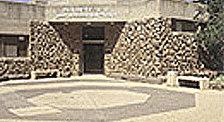 Археологический музей Голаны-Кацрин