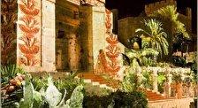 Огни ночного Иерусалима
