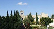 Монастырь Бейт Джамаль