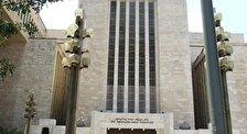 Большая Синагога в Иерусалиме