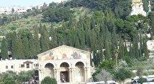 Базилика Мук Христовых (Церковь Всех Наций)