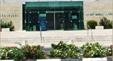 Музей Библейских Стран